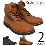 防水ブーツ/sb-br7390