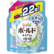 ボールドジェル フレッシュピュアクリーン 詰替用超ジャンボサイズ 【 P&G 】 【 衣料用洗剤 】