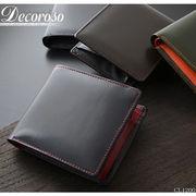 DECOROSO~デコローゾ メンズ馬革短財布 CL-1200 4色展開