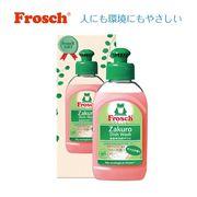 フロッシュ食器用洗剤125ml ザクロ