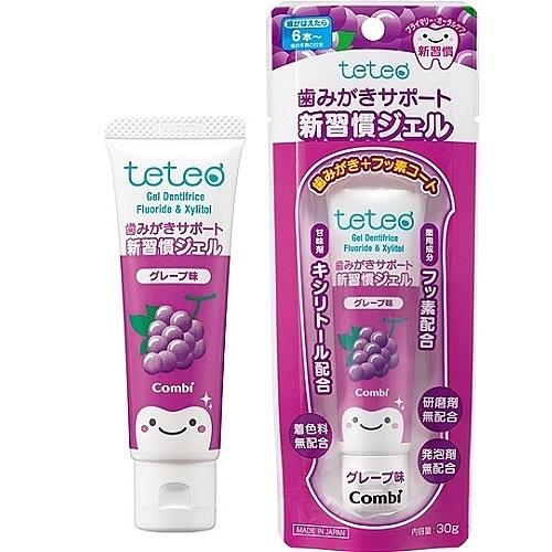 コンビ テテオ 歯みがきサポート新習慣ジェル(グレープ)