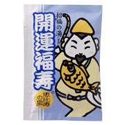 薬用入浴剤 開運福寿 招福の湯 恵比寿の泉 /日本製