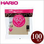 HARIO(ハリオ)V60用ペーパーフィルター03M 100枚 VCF-03-100M
