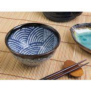 【和の伝統柄をモダンに】 洗練された青海波 和モダンお茶碗