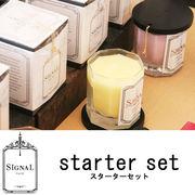 【簡易導入キット】SIGNAL シグナル アロマキャンドル 4種セット aroma candle
