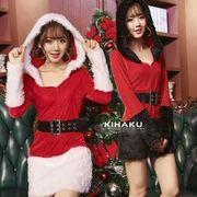 【即日出荷】2色 長袖 サンタコスチューム クリスマス コスプレ衣装【9420】