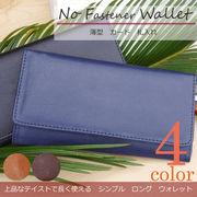 ◆薄型 レザータイプ 札入れ カード入れ レディース メンズ◆A-005-10
