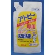 エルミーアトピー衣類洗剤詰替用800ML 【 コーセー 】 【 衣料用洗剤・自然派 】