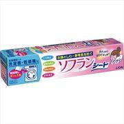 乾燥機用ソフラン25枚 【 ライオン 】 【 柔軟剤 】