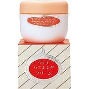 ウテナバニシングクリーム 60G 【 ウテナ 】 【 化粧品 】