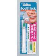 ト・プラン トゥースティック(歯の消しゴム) 【 東京企画販売 】 【 デンタル用品 】