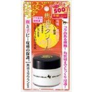 リモイストクリーム リッチタイプ  30G 【 明色化粧品 】 【 化粧品 】