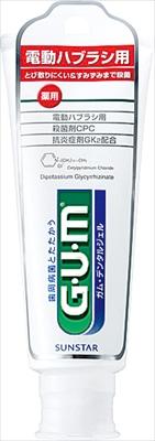 ガム デンタルジェル [電動ハブラシ用] 65g 【 サンスター 】 【 歯磨き 】