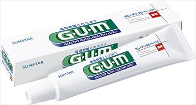ガム・デンタルペースト35G 【 サンスター 】 【 歯磨き 】