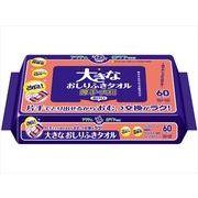 アクティ 大きなおしりふきタオル 60枚 【 日本製紙クレシア 】 【 おしりふき 】