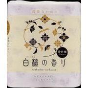 白檀の香りトイレロール4R 【 四国特紙 】 【 トイレットペーパー 】