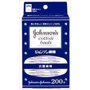 ジョンソン 綿棒 200本入 【 ジョンソン&ジョンソン 】 【 綿棒 】