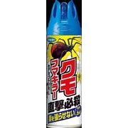 クモフマキラー 【 フマキラー 】 【 殺虫剤・クモ 】