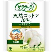 サラサーティコットン100 無香料 【 小林製薬 】 【 生理用品 】