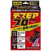 デスモアプロ ハーフ 投げ込みタイプ 【 アース製薬 】 【 殺虫剤・ネズミ 】