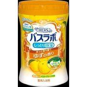 HERSバスラボボトル ゆずの香り 680g 【 白元 】 【 入浴剤 】