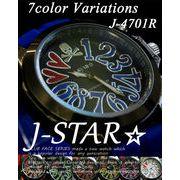☆J-STAR☆ラバー ドクロ&ハート ユニセックスウォッチ ◇男女兼用腕時計 J-4701R