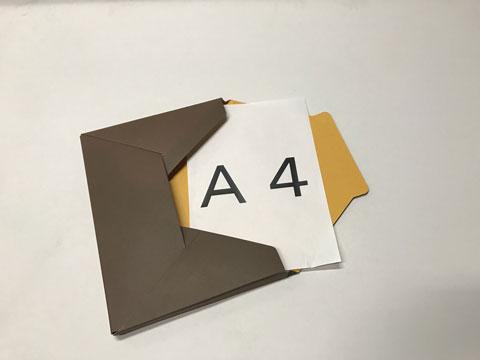 即日出荷! メール便対応型BOX 『カートンフィーノ』