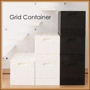 Grid Container(グリッドコンテナー)