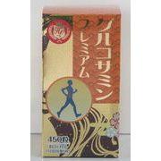 日本製☆グルコサミン プレミアム 450粒 (約3ヶ月分)