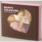 ●【季節イベント・バレンタイン】プチギフト●バレンタイン・ハートチョコボックス ハートチョコ5粒入●