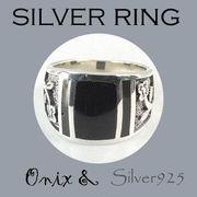 リング-10 / 1-526 ◆ Silver925 シルバー リング  フラワー オニキス
