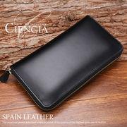 【CIENCIA/シエンシア】 高級スペインレザー長財布