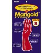 マリーゴールドSサイズ 1個【 オカモト 】 【 炊事手袋 】