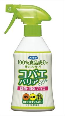 コバエバリア 【 フマキラー 】 【 殺虫剤・コバエ 】