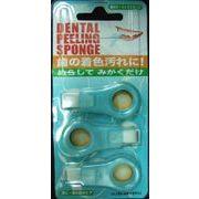 クリアデント歯のピーリングスポンジ(白) 【 広栄社 】 【 デンタル用品 】