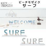 ■キーストーン■■SALE■ ビーチモザイク サイン SURF