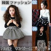 韓国ファッション 子供ドレス 秋 マキシ女の子 キッズ ワンピース 長袖フォーマル スカート