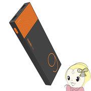 テック9000mAhモバイルバッテリーATLセル(iPhone6Plusで使用)採用【TMB-9KS】オレンジ