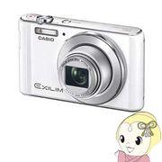EX-ZS240-WE  カシオ デジタルカメラ EXILIM