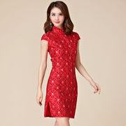 大きいサイズ 裾スリットのタイトドレス チャイナドレス パーティードレス 花柄 復古風 M/L/2L/3L/4L 9882