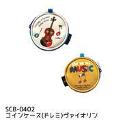 【激安大特価】コインケース(ドレミ) バイオリン