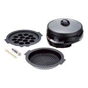 (キッチン)(卓上調理家電)レギュール グリルパン3点セット RM-9272
