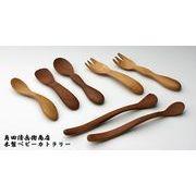 【日本製】赤ちゃん安心!木製ベビーカトラリー(食器洗い機対応)