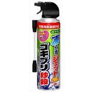 ナチュラス 凍らすジェット ゴキブリ秒殺 200mL 【 アース製薬 】 【 殺虫剤・ゴキブリ 】