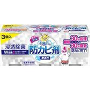 らくハピお風呂の防カビ剤無香性3個パック 【 アース製薬 】 【 住居洗剤・カビとり剤 】