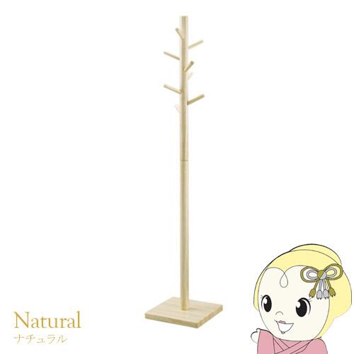 【メーカー直送】IWH-100-NA 岩附 木製ポールハンガー160cm ナチュラル