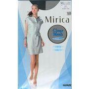 【グンゼ】Mirica・ClearMesh&ClearGlossパンスト