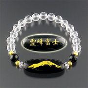 霊峰富士・宝石ブレス<宝石パワーカード付き>