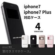 iPhone用 PUレザーケース