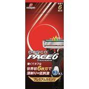 ドルコ PACE6ディスポ3P 【 ドルコ 】 【 男性用カミソリ 】